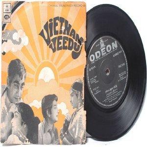 "BOLLYWOOD INDIAN Vietnam Veedu K.V. MAHADEVAN P. Susheela  7"" 45 RPM EMI Odeon EP 1970"