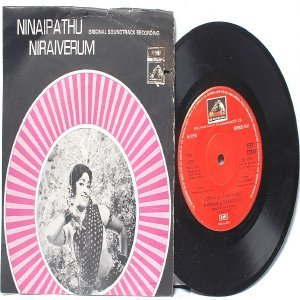 """BOLLYWOOD INDIAN Ninaipathu Niraiverum M.L. SRIKANTH  Vani Jairam 7"""" 45 RPM EMI HMV EP  1974"""