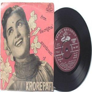 "BOLLYWOOD INDIAN  Krorepati SHANKAR JAIKISHAN Manna Dey  7"" 45 RPM EMI Angel EP"