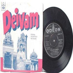 "BOLLYWOOD INDIAN Deivam KUNNAKUDI VAIDYANATHAN 7"" 45 RPM EMI Odeon India  PS EP 1972"