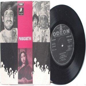 "BOLLYWOOD INDIAN  Parasakthi C.S. JAYARAMAN M.S. Rajeswari 7"" 45 RPM EMI Angel EP 1969"