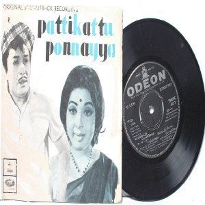 "BOLLYWOOD INDIAN  Pattikattu Ponnayya SOUNDARARAJAN K.V. Mahadevan 7"" 45 RPM EMI  Odeon  EP 1973"