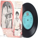 "BOLLYWOOD INDIAN Varuvaan Vadivelan M.S. VISWANATHAN P. Susheela 7"" 45 RPM EMI Columbia PS EP  1978"