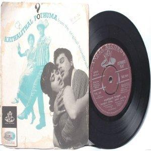"BOLLYWOOD INDIAN  Kathalithal Pothuma VEDA P. Susheela   7"" 45 RPM EMI Angel EP 1968"