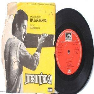 "BOLLYWOOD INDIAN  Rja Paarvai ILAIYARAAJA 7"" 45 RPM  EMI HMVPS EP 19781"