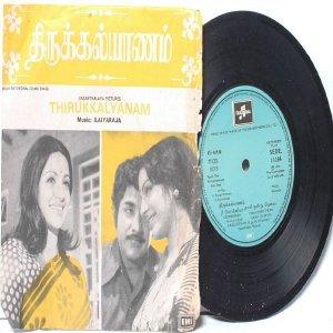 "BOLLYWOOD INDIAN  Thirukkalyanam ILAIYARAJA S. Janaki 7"" 45 RPM  EMI Columbia PS EP 1978"