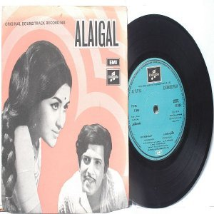 "BOLLYWOOD INDIAN Alaigal L.R. ESWARI S. Janaki  7"" 45 RPM EMI ColumbiaEP 1974"