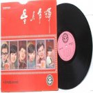 70s ASIAN BAND The  Silverstones  vs The Stylers ASIA POP STARS LP SMRLP 9001