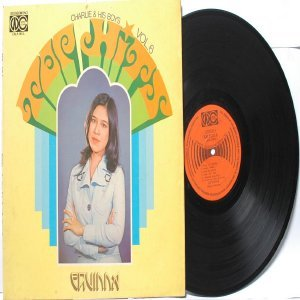 ASIAN 60S  70s SINGER ARTIST  Ervinna TOP HITS vol. 6  LP EALP-145L