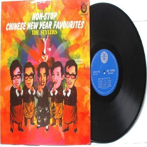 SOUTH EAST ASIAN 60's 70s BAND  The Stylers CHINESE NE YEAR FAVOURITES LP STRLP 6031