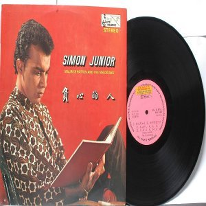 SOUTH EAST ASIAN 60's 70s BAND Maurice Patton & The Melodians SIMON JUNIOR LP PLP 109