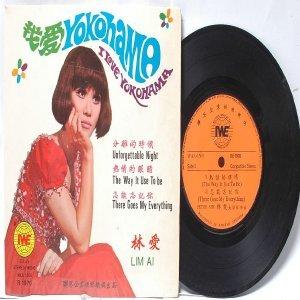 "SOUTH EAST ASIAN 60S  70s CHINESE SINGER ARTIST Lim Ai YOKOHAMA   7"" PS EP WAA-1506"