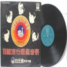 SOUTH EAST ASIAN 60's 70s BAND  The Swans LP ALBUM CTLP-1052