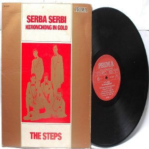 SOUTH EAST ASIAN INDON BAND The Steps KERONCHONG IN GOLD LP PR 112271