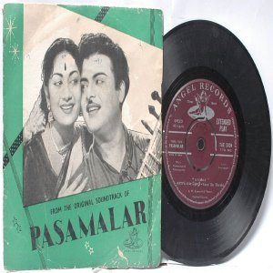 "BOLLYWOOD INDIAN  Pasamalar SOUNDERARAJAN  7"" 45 RPM EMI Angel  EP"