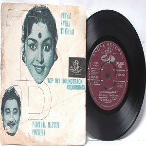 "BOLLYWOOD INDIAN  Thayaikatha Thanayan VISWANATHAN P. Susheela 7"" 45 RPM EMI Angel EP 1962"
