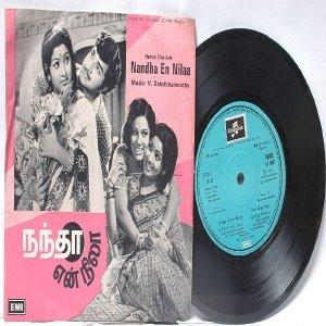 "BOLLYWOOD INDIAN  Nandha En Nilaa V. DAKSHINAMOORTHY  7"" 45 RPM EMI Columbia  EP 1977"