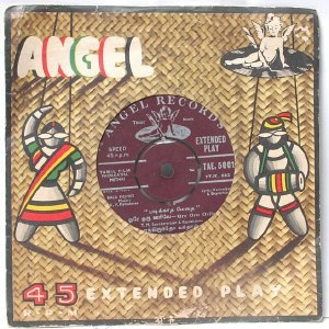 "BOLLYWOOD INDIAN  Padikkatha Methai  SOUNDARARAJAN 7"" 45 RPM EMI Angel  EP"