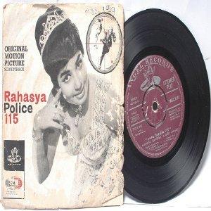 "BOLLYWOOD INDIAN  Rahasya Police 115 VISWANATHAN p Susheela 7"" 45 RPM  EMI Angel PS 1968"