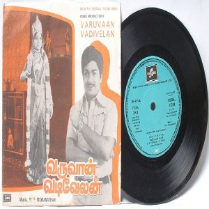 "BOLLYWOOD INDIAN Varuvaan Vadivelan VISWANATHAN Vani Jairam  7"" EMI Columbia EP 1978"