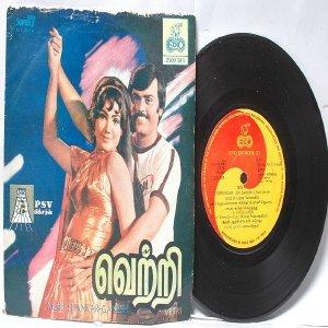 """BOLLYWOOD INDIAN  Vetri SANKAR-GANESH Vani Jairam  7"""" 45 RPM  ECHO  PS EP 1984"""