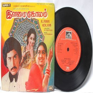"BOLLYWOOD INDIAN  Ilamai Kolam  ILAIYARAAJA  7"" 45 RPM  EMI HMV  PS EP 1980"