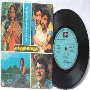 "BOLLYWOOD INDIAN  Mullum Malaram ILAIYARAJA  7"" 45 RPM EMI Columbia EP 1978"
