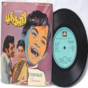 "BOLLYWOOD INDIAN  Poonthalir ILAIYARAJA  7"" 45 RPM  EMI Columbia PS EP 1979"