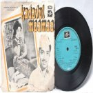 "BOLLYWOOD INDIAN  Kadavul Maamaa T.G. LINGAPPA  7"" 45 RPM  EMI Columbia PS EP 1973"