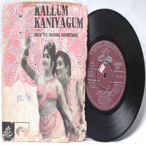 "BOLLYWOOD INDIAN  Kallum Kaniyagum  7"" 45 RPM  EMI Angel  PS EP 1968"