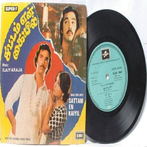 "BOLLYWOOD INDIAN  Sattam En Kaiyil  ILAIYARAJA  7"" 45 RPM  EMI Columbia PS EP 1978"