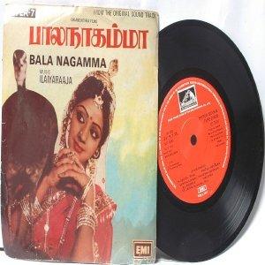 "BOLLYWOOD INDIAN Bala Nagamma  ILAIYARAJA  7"" 45 RPM  EMI HMV  PS EP 1981"