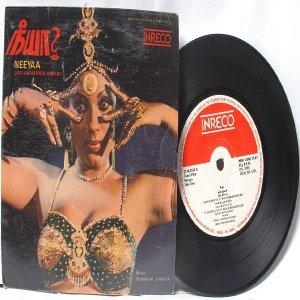 """BOLLYWOOD INDIAN  Neeyaa SHANKAR-GANESH  7""""  INERCO PS EP 1978"""