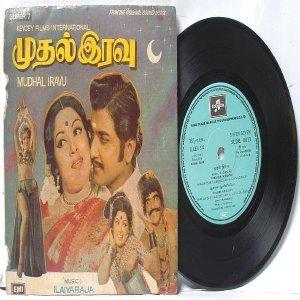 "BOLLYWOOD INDIAN  Mudhal Iravu ILAIYARAJA 7""   EMI Columbia PS EP 1978"