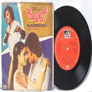 "BOLLYWOOD INDIAN  Kazhugu ILAIYARAAJA  7""   EMI HMV PS EP 1981"