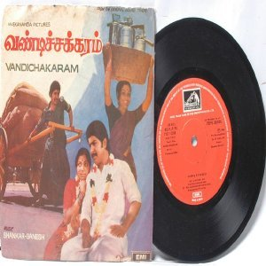 "BOLLYWOOD INDIAN  Vandichakaram SHANKAR GANESH  7"" 45 RPM  EMI HMV PS EP 1980"