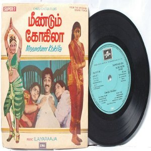 "BOLLYWOOD INDIAN Meedum Kokila ILAIYARAAJA   7"" 45 RPM  EMI Columbia PS EP 1980"