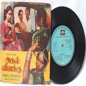 """BOLLYWOOD INDIAN  Agal Vilakku ILAIYARAAJA  7"""" EMI Columbia  PS EP 1979"""