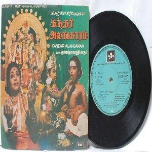"BOLLYWOOD Kandar Alangaran KUNNAKKUDI VAIDHYANATHAN 7""  EMI INDIA  Columbia PS EP 1978"