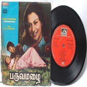 "BOLLYWOOD INDIAN  Paruvamazhai SALIL CHOUDHURY 7""  EMI HMV  PS EP 1978"