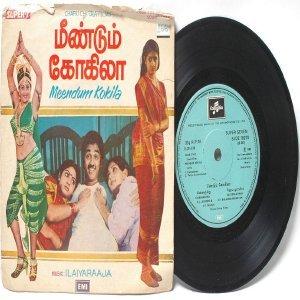 """BOLLYWOOD INDIAN  Meendum Kokila ILAIYARAAJA  7""""  EMI Columbia  PS EP 1980"""