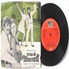 """BOLLYWOOD INDIAN  Raman Parasuraman SATHYAM P. Susheela  7"""" EMI HMV  PS EP 1980"""