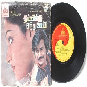 """BOLLYWOOD INDIAN  Naane Raaja Neeye Raani  ILAIYARAAJA  7""""  ECHO  PS EP 1984"""
