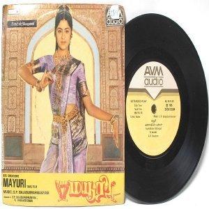 "BOLLYWOOD INDIAN  Mayuri S.P. BALASUBRAHMANYAM  7""  AVM PS EP 1985"