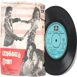 "BOLLYWOOD INDIAN  Pattikkaatu Raja SHANKAR-GANESH   7"" EMI Columbia  PS EP 1975"