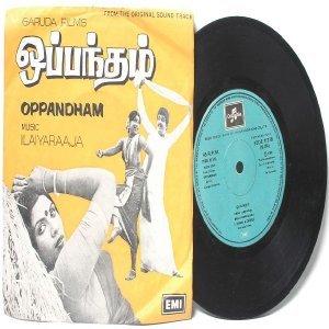 "BOLLYWOOD INDIAN  Oppandham  ILAIYARAAJA  7"" EMI Columbia  PS EP 1980"