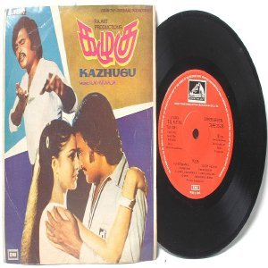 "BOLLYWOOD INDIAN  Kazhugu  ILAIYARAAJA  7"" EMI HMV PS EP 1981"