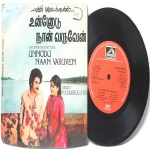 "BOLLYWOOD INDIAN  Unnodu Naan Varuven PADMA KALYAN 7"" EMI HMV PS EP 1981"
