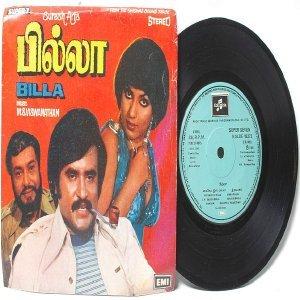"""BOLLYWOOD INDIAN  Billa M.S VISWANATHAN  7""""  EMI INDIA  Columbia PS EP 1980"""