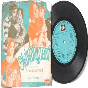 "BOLLYWOOD INDIAN  Annapoorani V. KUMAR7"" EMI Columbia  PS EP 1978 SEDE 11279"